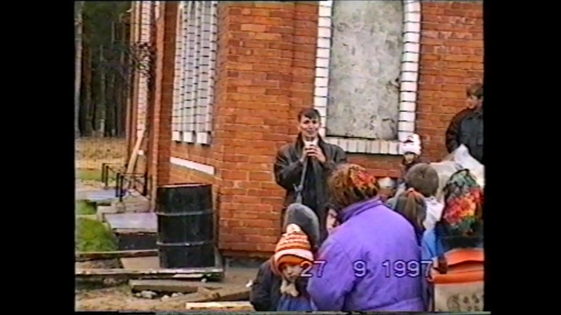 Сергей Александрович Сергеев - 27.09.1997г.- пос.Сосновка.