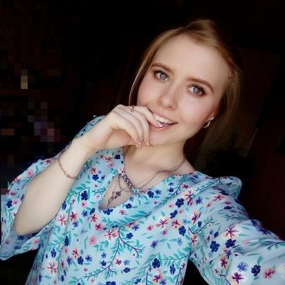 Луиза Кулькова