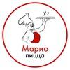 Доставка пиццы, бизнес ланчей | Марио Дубна