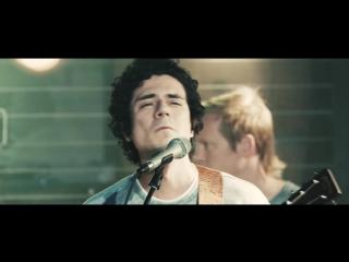 Jesus Culture - Fierce (feat. Chris Quilala) [ Live Acoustic Version ]