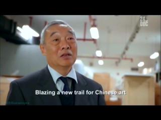 BBC «Искусство Китая (3). Столкновение Востока и Запада» (Документальный, 2014)