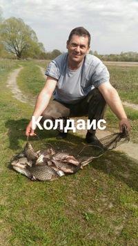 Игонин Владимир