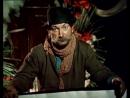 эпизод из фильма 12 стульев 1976