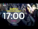 Концерт Burito в клубе Red (анонс на Муз-ТВ)