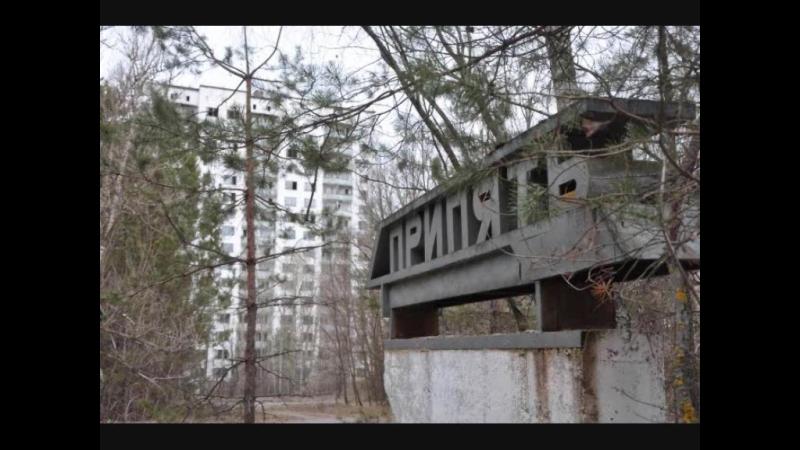 таємничий Чорнобиль