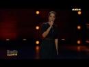 Stand Up - Юля Ахмедова - оральный секс