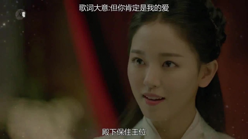 Алые сердца: Корё / Scarlet Heart: Ryeo - 18 серия [Превью] (Китайская версия)