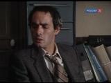 Расследования комиссара Мегрэ.Признания Мегрэ.Часть 1Франция.Детектив.1981