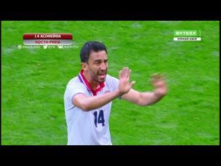 Товарищеский матч. Россия - Коста-Рика 0:1 22' Рэндалл Асофейфа