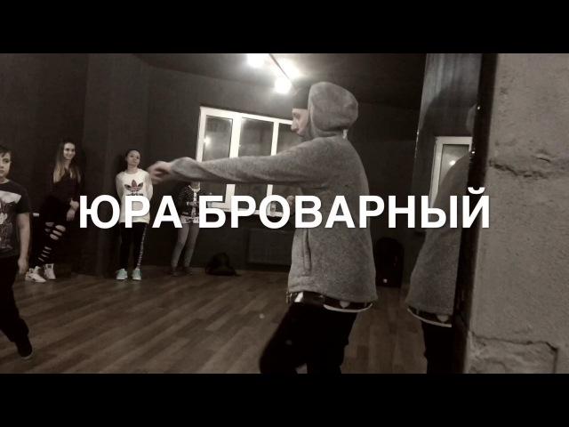ComeOn Studio | Yura Brovarnyi choreography | Rozhden - Найдёт