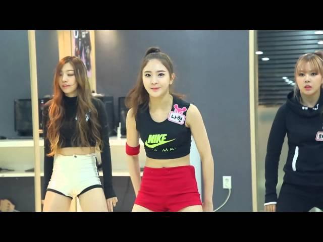 SONAMOO - Deja Vu Dance Practice (Nahyun focused)