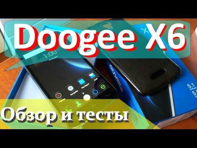 Doogee X6 - Полный Обзор и Тесты Фото и Видео