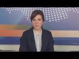 Выпуск от 25.11.16 Нам прислали: горящий мусоровоз - Стерлитамакское телевидение