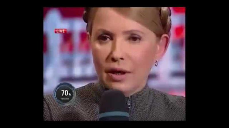 Тимошенко, Гриценко и Скрябин сказали правду о Порошенко Шустер Live Zik 2016