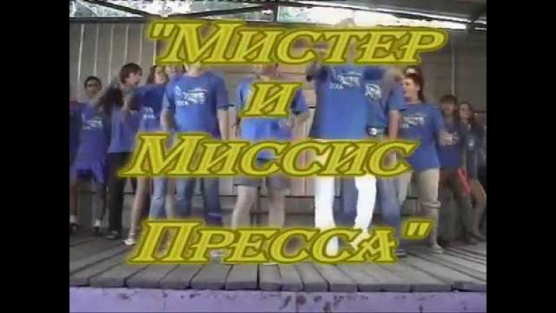 Конкурс МиМП (Острое перо лето 2006)