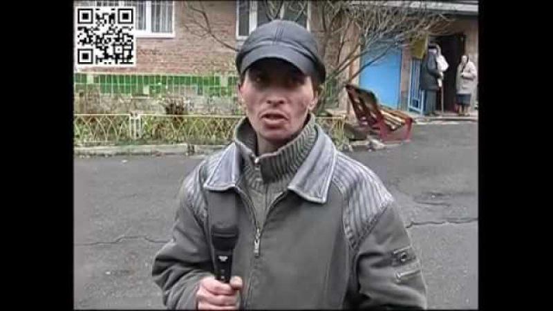 Полтавский Пироман - Полтавский Поджигатель Ты Готова?