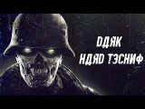 Dark HARD TECHNO Halloween Music Mix 2016  Scary PSYCHOLOGICAL Horror  Mixed by RTTWLR HD