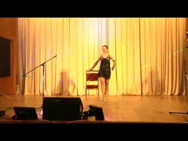 Танго со стулом Светлана Вечерская