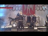 Народный артист России Александр Буйнов выступил в Донецке в День Республики
