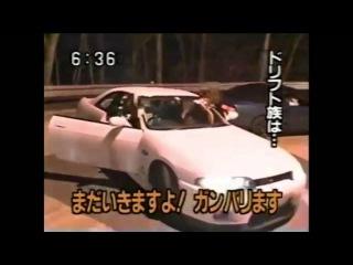 Running in the 90's Vaporwave (vocal version) - sytricka