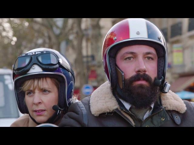 Travel Man 48 Hours In (2 сезон, 2 серія, Париж)