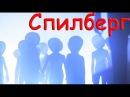 Близкие контакты третьей степени русский трейлер 1977 Фильм Стивен Спилберг
