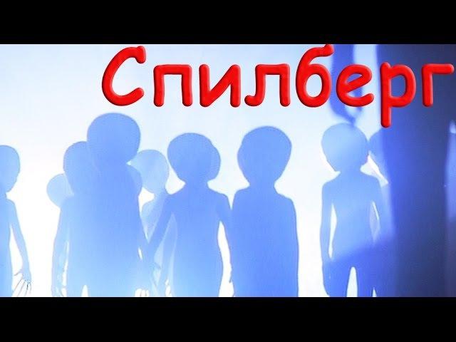 Близкие контакты третьей степени (русский трейлер) 1977 Фильм Стивен Спилберг