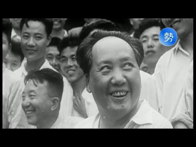 Мао. Китайская сказка. Часть 1 Против течения