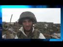 Шамиль из Грозного о Донбассе это наша земля