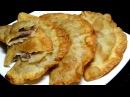 Как приготовить ЧЕБУРЕКИ видео рецепт Очень вкусные и сочные чебуреки Delicious Chebu