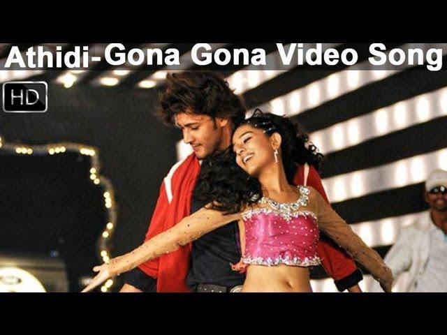 Athidi Movie Songs Gona Gona Video Song Mahesh Babu Amrita Rao