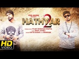 Hathyar 2 Full Video Song Gitta Bains Ft.Bohemia VSG Music New Punjabi Songs 2016
