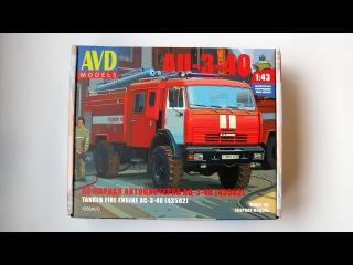 Набор - Автоцистерна КАМАЗ АЦ-3-40 (AVD Models)