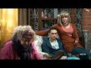 Игорь и Лена 8 серия