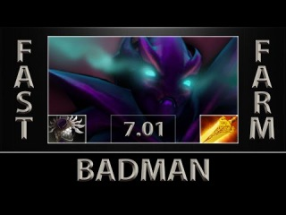 Badman Spectre Fast Farm ► The Spectre Specialist ► Dota 2 [7.01]