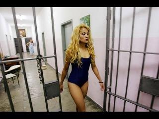 порно училку в тюрьме