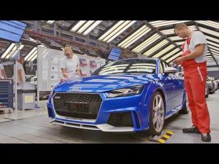 Сборка на заводе: 2017 Audi TT RS