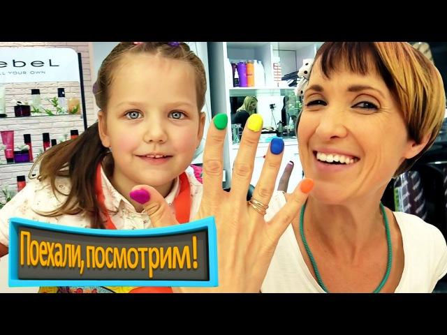 Игры для девочек - Салон красоты и кондитерская - Видео с Плей До