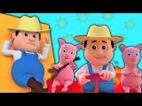 Der alte Mc Donald hatte einen Bauernhof | Kinder Reime in Deutsch | Old Macdonald