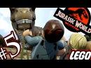 LEGO Jurassic World 5 Опасный забег. Прохождение игры. Игра как мультик от МультиPlay