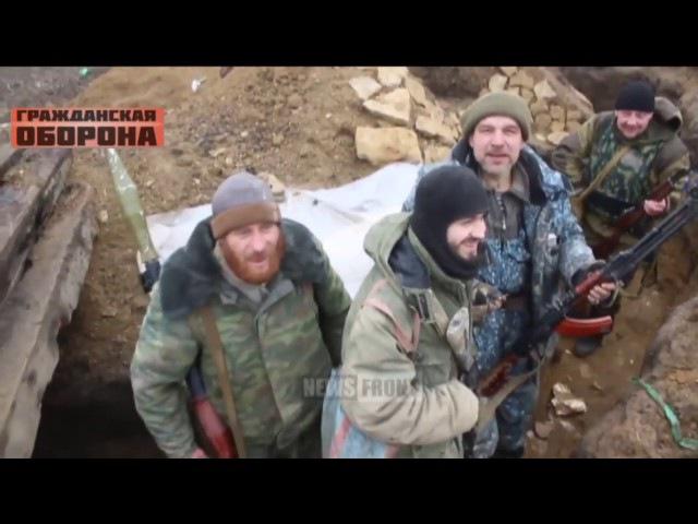 Окончательный закат почему дезертируют боевики ЛДНР Гражданская оборона 25 07 2017