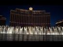 Шоу танцующих фонтанов перед отелем Белладжио в Лас Вегасе
