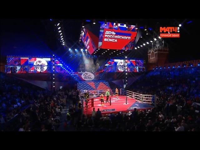 Бокс на Красной площади.Михаил Алоян vs Марвин Солано