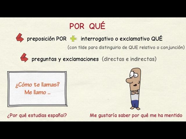 Aprender español: Por qué, porqué, porque y por que (nivel avanzado)