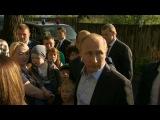 Владимир Путин, как иобещал вовремя «Прямой линии спрезидентом», приехал ксемье вИжевске ваварийный барак
