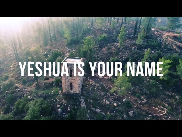 Joshua Aaron Salvation is Your Name feat Mike Weaver Jerusalem Hills Lyric Video