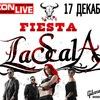 17.12 ► LaScala в Рязани ◄ Ozon Live