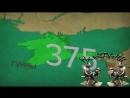 Чей Был Крым 3 тысячи лет назад и до Наших Дней?!