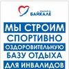 Благотворительный фонд Виктора Пушкина