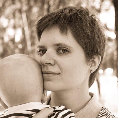 Yana Altyn